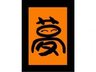 chinese-calligrapher