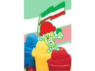italian-ice-cart